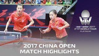 【Video】DING Ning・LIU Shiwen VS CHEN Meng・Zhu Yuling, chung kết 2017 Seamaster 2017 Platinum, China Open