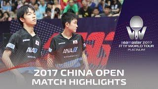 【Video】FAN Zhendong・XU Xin VS TOMOKAZU Harimoto・YUTO Kizukuri, bán kết 2017 Seamaster 2017 Platinum, China Open