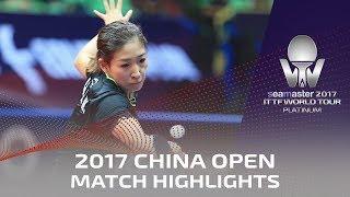 【Video】LIU Shiwen VS HINA Hayata, vòng 16 2017 Seamaster 2017 Platinum, China Open