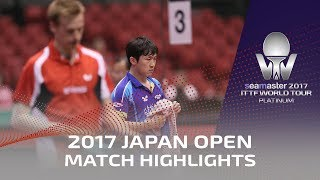 【Video】JEONG Sangeun VS LANDRIEU Andrea, vòng 64 2017 Seamaster 2017 Platinum, LION Japan Open