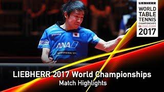 【Video】OVTCHAROV Dimitrij VS KOKI Niwa, vòng 16 LIEBHERR 2017 Giải vô địch Bóng bàn Thế giới
