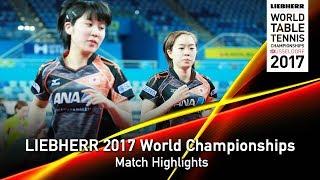【Video】MIU Hirano・KASUMI Ishikawa VS PARANANG Orawan・SAWETTABUT Suthasini, vòng 64 LIEBHERR 2017 Giải vô địch Bóng bàn Thế giới