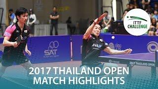 【Video】KENJI Matsudaira・JIN Ueda VS GaoNing・PANG Xue Jie, chung kết 2017 ITTF Challenge, Thái Lan mở rộng