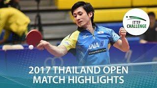 【Video】PARK Jeongwoo VS JIN Ueda, bán kết 2017 ITTF Challenge, Thái Lan mở rộng