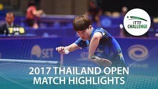 【Video】PARK Jeongwoo VS KENJI Matsudaira, tứ kết 2017 ITTF Challenge, Thái Lan mở rộng