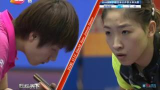 【Video】LIU Shiwen VS DING Ning, chung kết 2016 Laox Japan Open