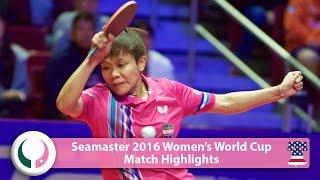 【Video】LIU Jia VS CHENG I-Ching, tứ kết World Cup 2016 Seamaster nữ