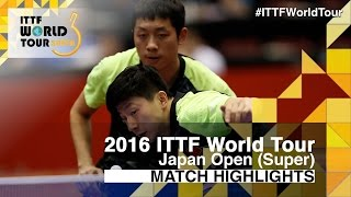 【Video】CHUANG Chih-Yuan・HUANG Sheng-Sheng VS MA Long・XU Xin, chung kết 2016 Laox Japan Open
