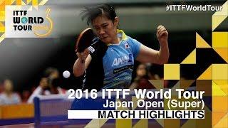 【Video】ZENG Jian VS YUI Hamamoto, chung kết 2016 Laox Japan Open