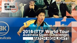 【Video】LI Hu VS JUN Mizutani, chung kết 2016 Úc mở rộng