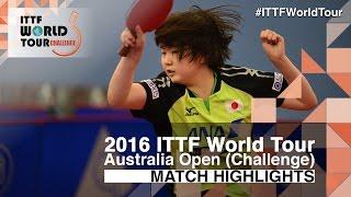 【Video】SAMARAElizabeta VS MAKI Shiomi, vòng 16 2016 Úc mở rộng