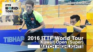 【Video】XU Xin・ZHANG Jike VS HO Kwan Kit・TANG Peng, chung kết 2016 Kuwait mở rộng
