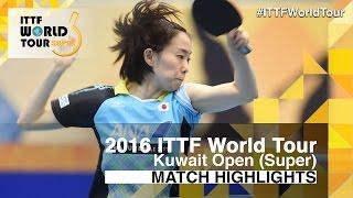 【Video】LI Xiaoxia VS KASUMI Ishikawa, bán kết 2016 Kuwait mở rộng