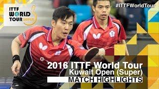 【Video】XU Xin・ZHANG Jike VS CHUANG Chih-Yuan・HUANG Sheng-Sheng, tứ kết 2016 Kuwait mở rộng