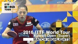 【Video】PERGEL Szandra VS YU Mengyu, vòng 64 2016 Kuwait mở rộng