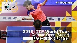 【Video】HU Limei VS WuYang, bán kết 2016 Đức mở rộng