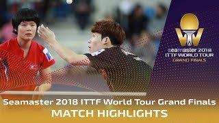 【Video】JANG Woojin・LIM Jonghoon VS LIAO Cheng-Ting・LIN Yun-Ju, tứ kết Vòng chung kết World Tour 2018