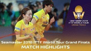 【Video】MAHARU Yoshimura・ISHIKAWA Kasumi VS JANG Woojin・CHA Hyo Sim, tứ kết Vòng chung kết World Tour 2018