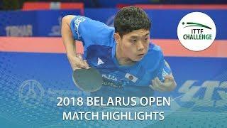 【Video】ZHAO Zihao VS SONE Kakeru, tứ kết Thử thách 2018 tại Belarus Mở