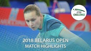 【Video】ANDO Minami VS MATELOVA Hana, vòng 16 Thử thách 2018 tại Belarus Mở