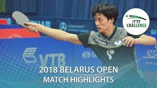 【Video】KOHEI Sambe VS THAKKAR Manav Vikash, vòng 64 Thử thách 2018 tại Belarus Mở