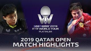 【Video】LIN Yun-Ju VS OVTCHAROV Dimitrij, vòng 16 2019 Bạch kim Qatar mở