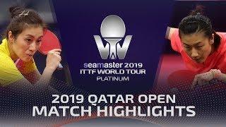 【Video】HAN Ying VS DING Ning, vòng 16 2019 Bạch kim Qatar mở
