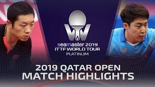 【Video】LIM Jonghoon VS XU Xin, vòng 32 2019 Bạch kim Qatar mở