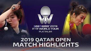 【Video】SHIBATA Saki VS HAN Ying, vòng 32 2019 Bạch kim Qatar mở