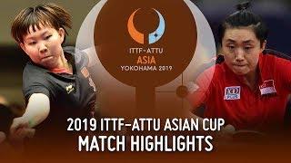 【Video】Zhu Yuling VS Feng Tianwei, bán kết Cúp châu Á 2019 ITTF-ATTU