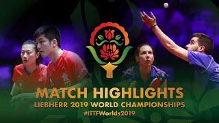 【Video】FAN Zhendong・DING Ning VS FLORE Tristan・GASNIER Laura, vòng 16 Giải vô địch bóng bàn thế giới 2019