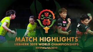 【Video】HAYATA Hina・MIMA Ito VS CHEN Szu-Yu・CHENG I-Ching, vòng 16 Giải vô địch bóng bàn thế giới 2019