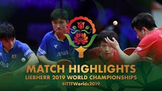【Video】LIANG Jingkun・LIN Gaoyuan VS HARIMOTO Tomokazu・KIZUKURI Yuto, vòng 16 Giải vô địch bóng bàn thế giới 2019