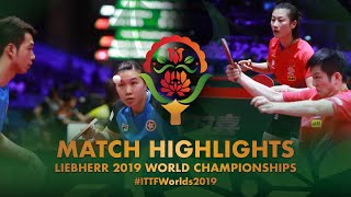 【Video】FAN Zhendong・DING Ning VS HO Kwan Kit・LEE Ho Ching, tứ kết Giải vô địch bóng bàn thế giới 2019