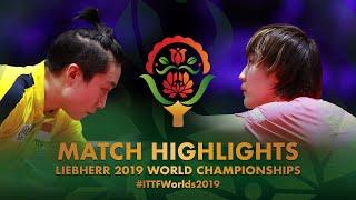 【Video】Feng Tianwei VS CHEN Meng, vòng 16 Giải vô địch bóng bàn thế giới 2019