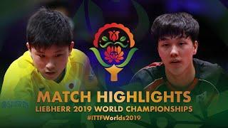 【Video】HARIMOTO Tomokazu VS AN Jaehyun, vòng 16 Giải vô địch bóng bàn thế giới 2019