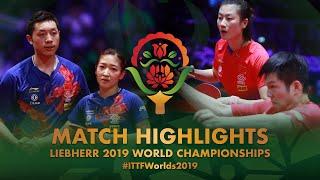 【Video】FAN Zhendong・DING Ning VS XU Xin・LIU Shiwen, bán kết Giải vô địch bóng bàn thế giới 2019