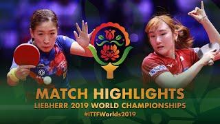 【Video】LIU Shiwen VS KATO Miyu, tứ kết Giải vô địch bóng bàn thế giới 2019