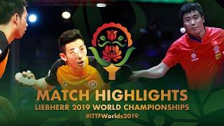 【Video】LIANG Jingkun・LIN Gaoyuan VS HO Kwan Kit・WONG Chun Ting, tứ kết Giải vô địch bóng bàn thế giới 2019