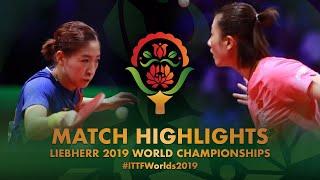 【Video】LIU Shiwen VS DING Ning, bán kết Giải vô địch bóng bàn thế giới 2019