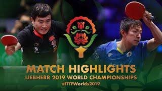 【Video】NIWA Koki VS LIANG Jingkun, tứ kết Giải vô địch bóng bàn thế giới 2019