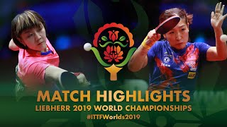 【Video】LIU Shiwen VS CHEN Meng, chung kết Giải vô địch bóng bàn thế giới 2019