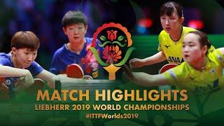 【Video】HAYATA Hina・MIMA Ito VS SUN Yingsha・WANG Manyu, chung kết Giải vô địch bóng bàn thế giới 2019