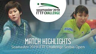 【Video】HAYATA Hina VS KUMAHARA Caroline, vòng 32 2019 ITTF Thử thách Serbia mở