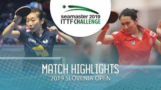 【Video】WU Yue VS ZHU Chengzhu, vòng 64 Thử thách ITTF 2019 tại Slovenia