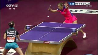 【Video】LIU Shiwen VS SZOCS Bernadette, vòng 64 QOROS 2015 Giải vô địch quần vợt thế giới