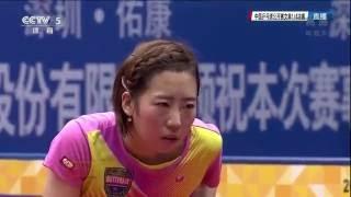 【Video】YANG Haeun VS Zhu Yuling, tứ kết 2016 SheSays Trung Quốc mở rộng