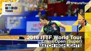 【Video】DING Ning・LIU Shiwen VS CHEN Meng・Zhu Yuling, chung kết 2016 SheSays Trung Quốc mở rộng