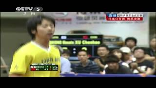 【Video】MASATO Shiono VS XU Chenhao, chung kết GAC Nhóm 2013  Nhật Bản mở rộng, Super Series