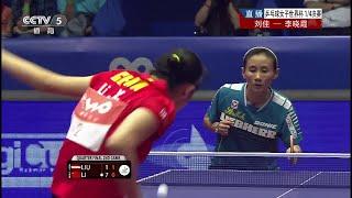 【Video】LI Xiaoxia VS LIU Jia, tứ kết World Cup 2014 của phụ nữ